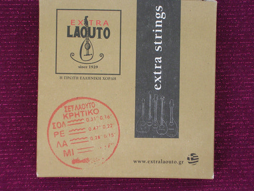 ΚRITIKO LAOUTO STRINGS SET
