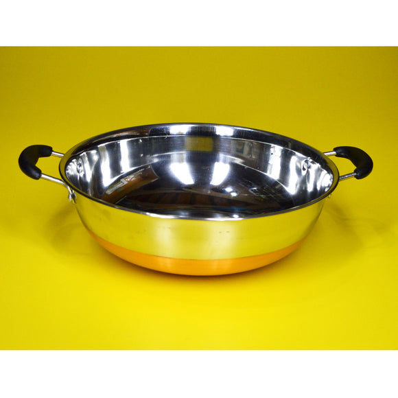 Stainless Steel 12.5 inches Indian Karahi With Golden Copper Base
