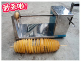 Stainless Steel Manual Heavy-Duty Potatoes Tornado Spiral Chips Cutter