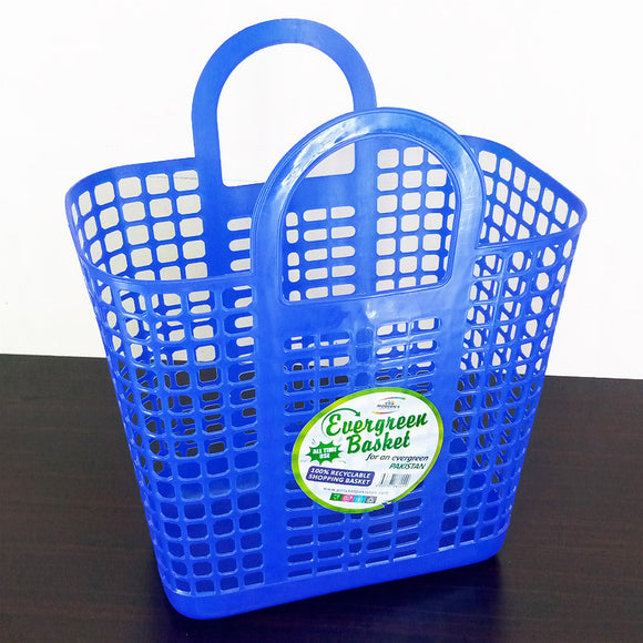 Modern Evergreen Grocery Carry Handle Plastic Basket