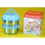 Tedemei Two Layers 1600ml Stainless Steel Lunch / Tiffin Box