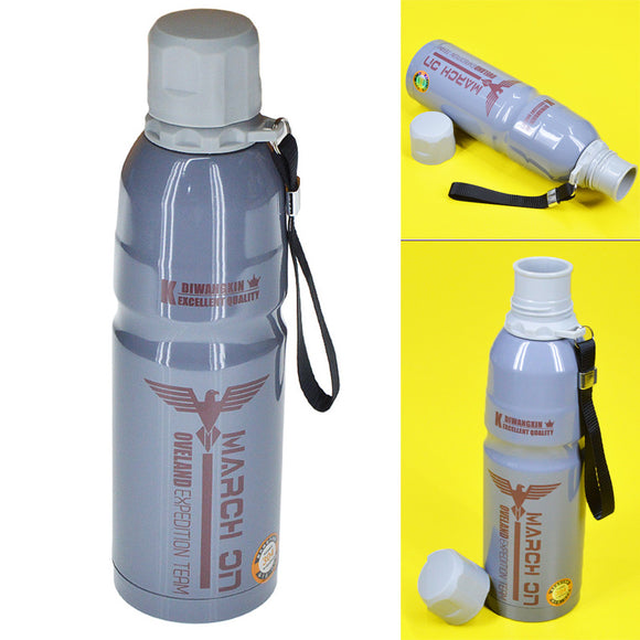 Diwangxin Stainless Steel 850ml  Water Bottle