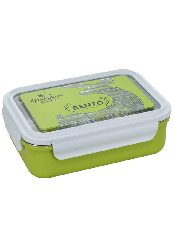 Mouldsure Steel Lunch Box 1100ml With Separator