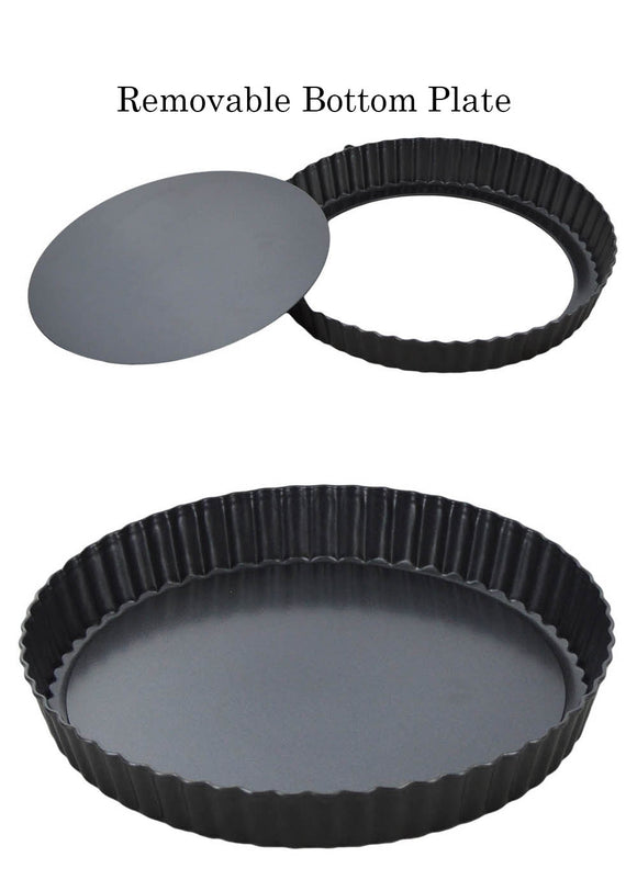 Round Non-Stick 9.5 inches Pizza Tray With Removable Bottom