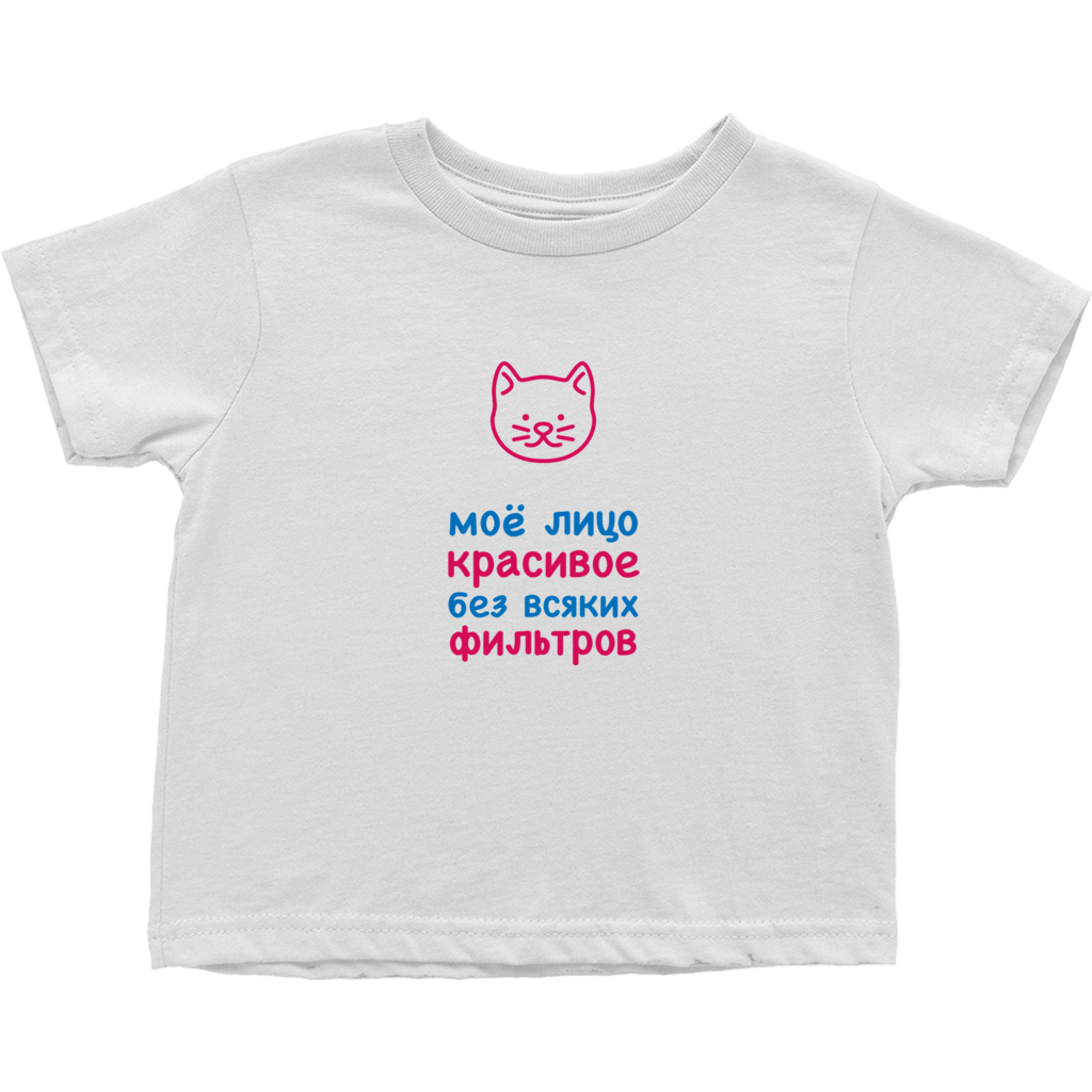 Kitty Toddler T-Shirt (Russian)