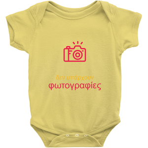 No Photos Onesie (Greek)