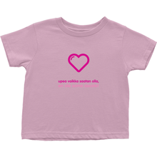 Gorgeous Toddler T-Shirts (Finnish)
