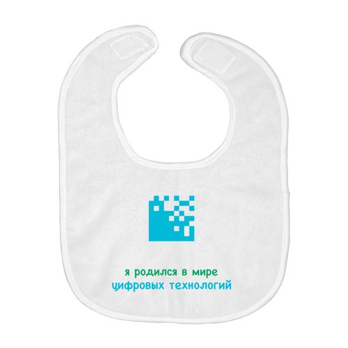 Born Digital Bib (Russian)