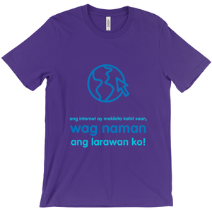 Internet is Ubiquitous Adult T-shirt (Filipino)