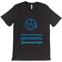 Internet is Ubiquitous Adult T-shirt (Indonesian)