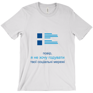 Believe Adult T-shirt (Ukrainian)