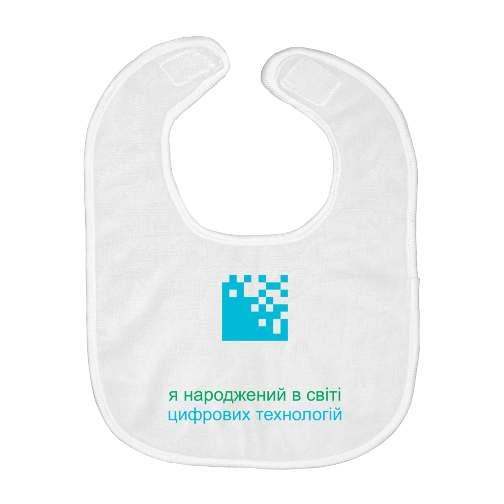 Born Digital Bib (Ukrainian)