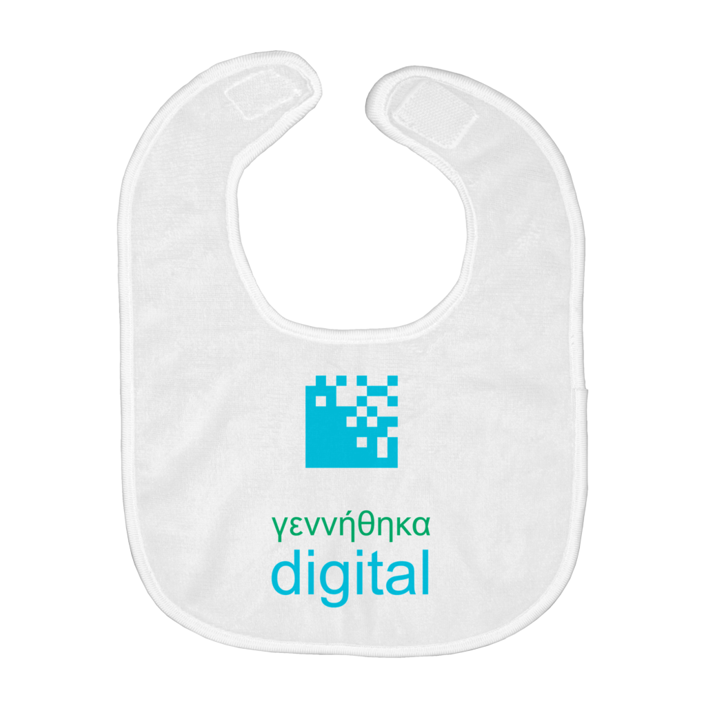 Born Digital Bib (Greek)