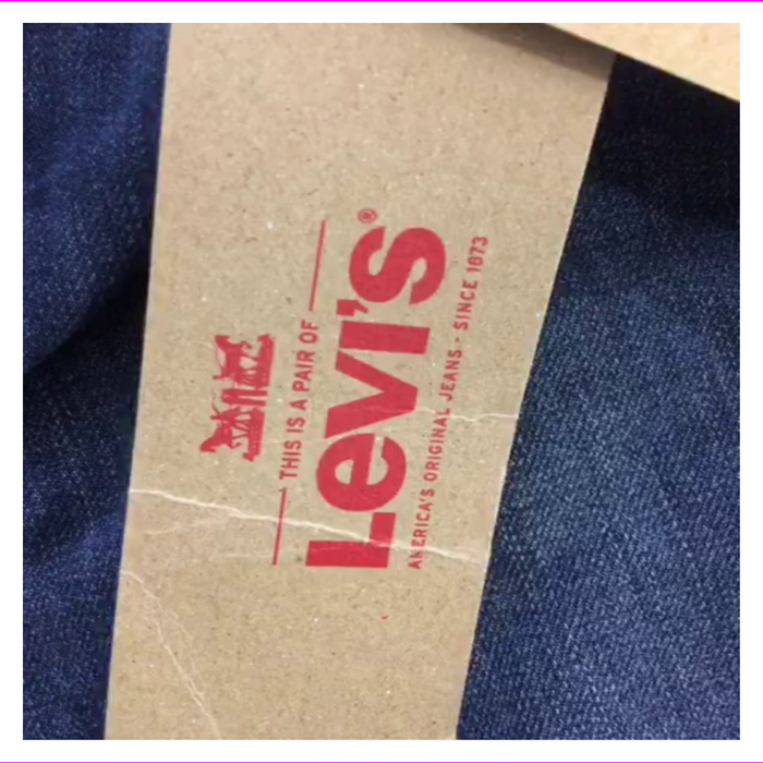 Levi's Women's 311 Shaping Stretch Skinny Jeans