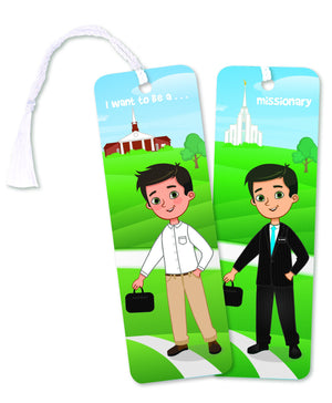 D842, D864, D873 3D Bookmark / Baptism to Missionary