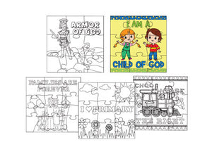 Color Your Own Puzzle - 5pk