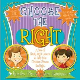 Choose the Right-FHE