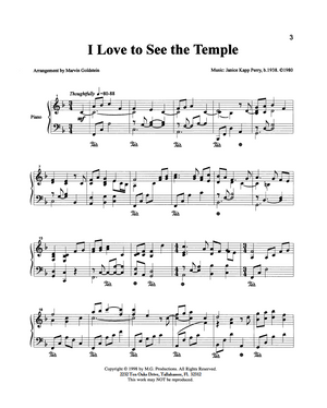 I Love to See the Temple  - Marvin Goldstein Single
