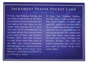 G121 Sacrament Prayer Pocket Card