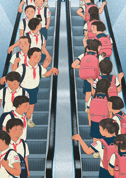 Illustration of school children on two escalators, the boys on the left going down, the girls on the right going up.