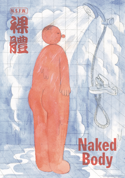 Cover of Naked Body, with a naked man standing in the shower crying.