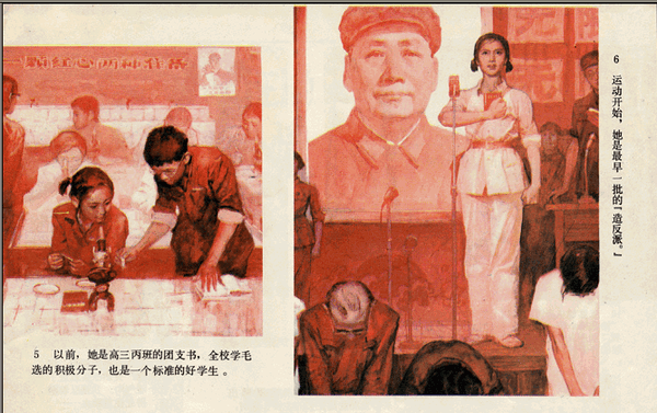 Pages from the comic showing a student during the Cultural Revolution.