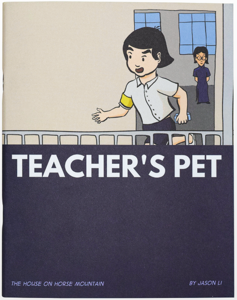Cover of teacher's pet, with the title character, an elementary school aged girl, running down the hall.