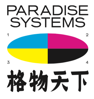 The full color logo for Paradise Systems, with swatches of Blue, Pink, Yellow, and Red.