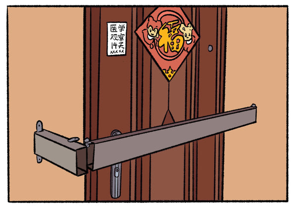 Mostly brown illustration of an apartment door locked shut.