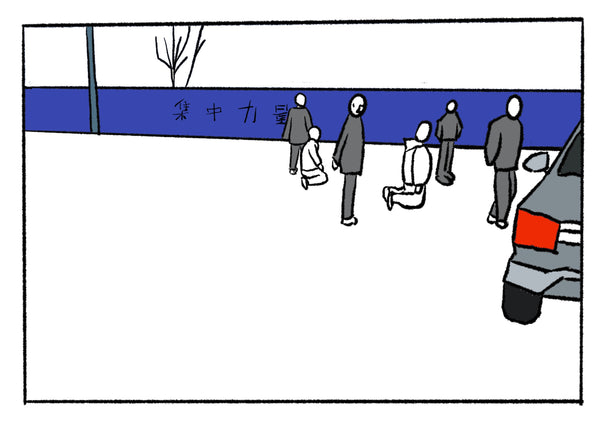 An illustration of several people being arrested.