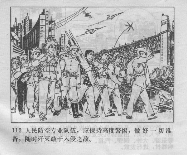 A socialist realist image of soldiers, farmers, and workers marching forward.