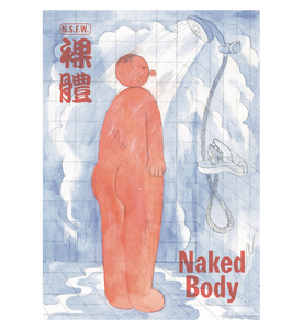 PREORDER Naked Body: An Anthology of Chinese Comics