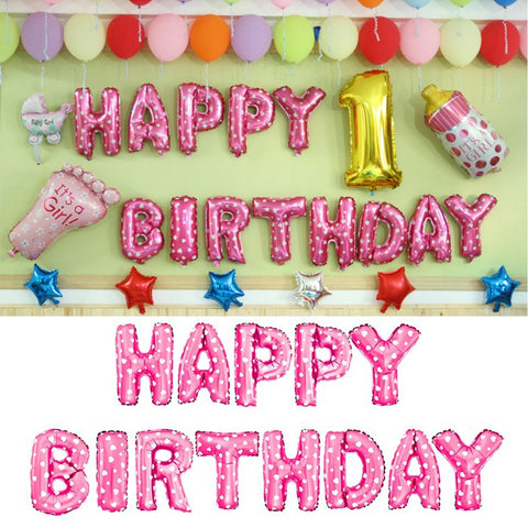 fengrise 16 inch 13 pieceshappy birthday letters balloons party decoration
