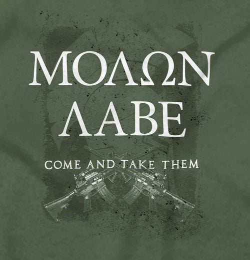 MilitaryGreen|Molon Labe T-Shirt|Tactical Tees