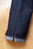 GD113 RELAXED WIDE LEG | Raw 14 Oz Denim - Vivid Indigo