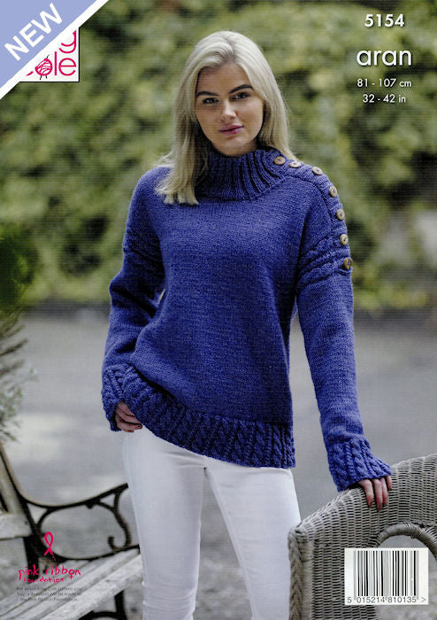 King Cole Fashion Aran Leaflet 5154 - Sweater