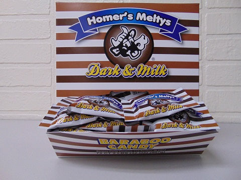Dark & Milk Chocolate Meltys 72ct Dispenser Box