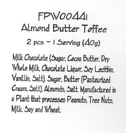 Milk Chocolate Royal Almond Butter Toffee