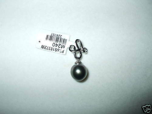 9.5 mm Tahitian Black Pearl Pendant 14K white gold NWT $450