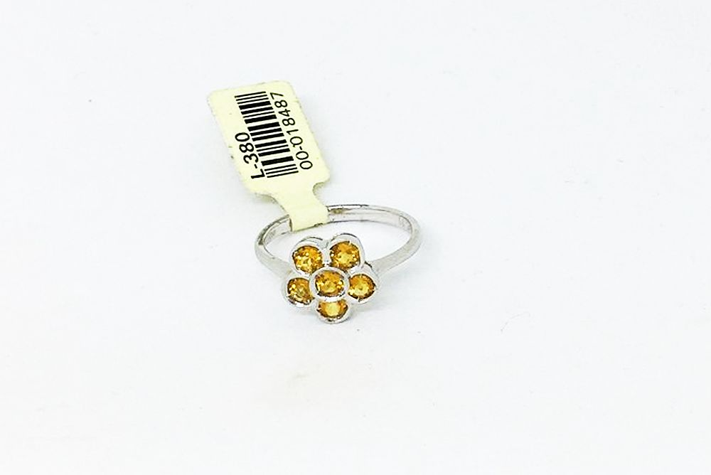 14K White Gold Citrine Ring NWT $490