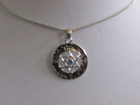 Shema sterling with Star of David with blue stone