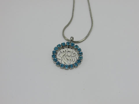 Light Blue She'ma Israel Necklace