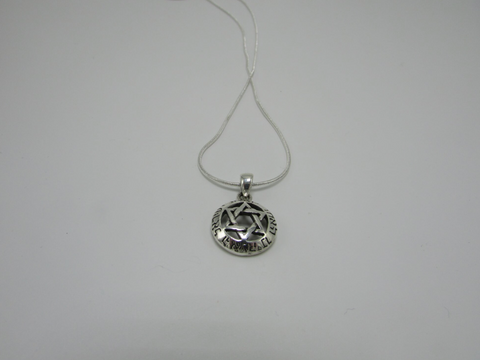 Hebrew Pendant