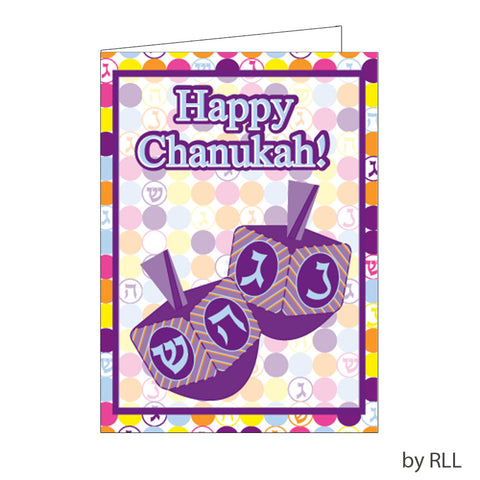Chanukah Cards