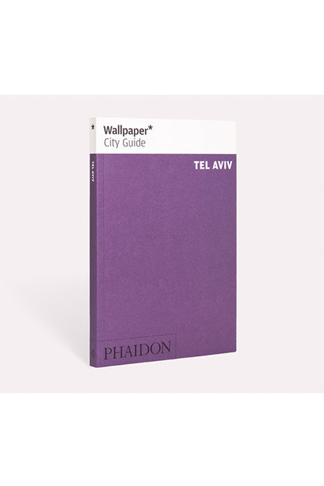 Wallpaper* City Guide Tel Aviv