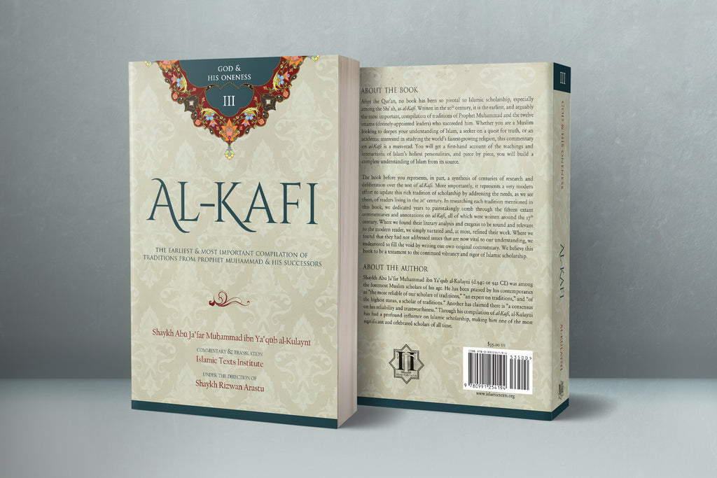 Al-Kafi Book III: God and His Oneness