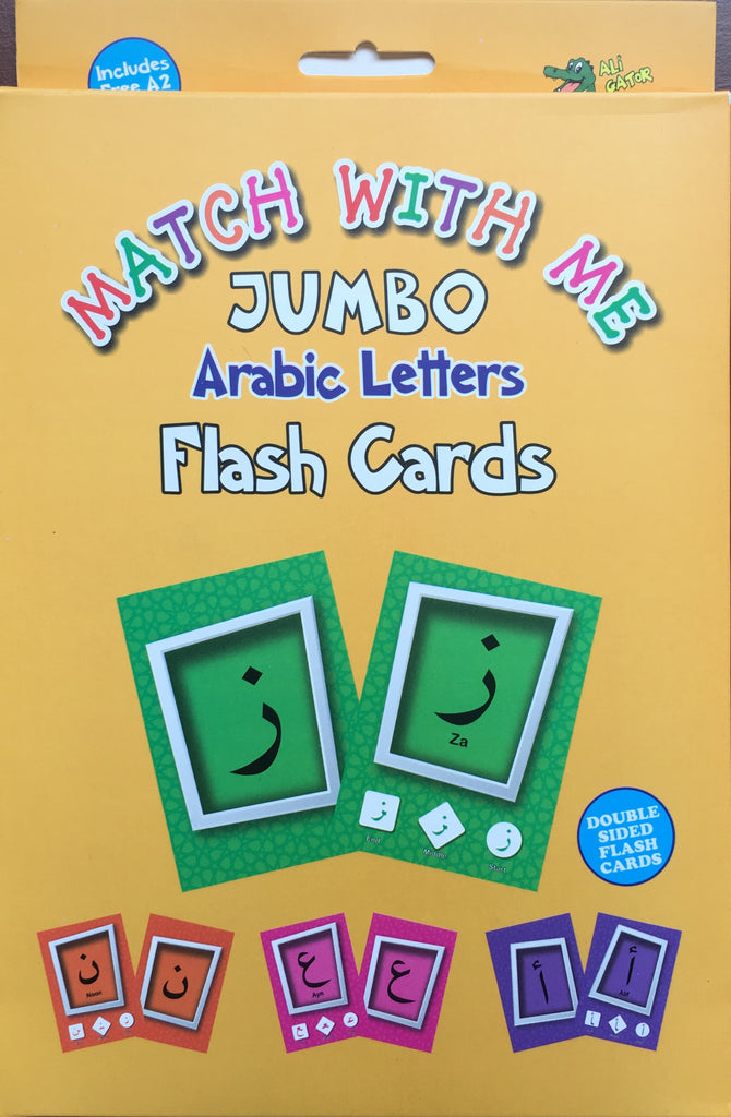 Match with Me Jumbo Arabic Letters Flash Cards