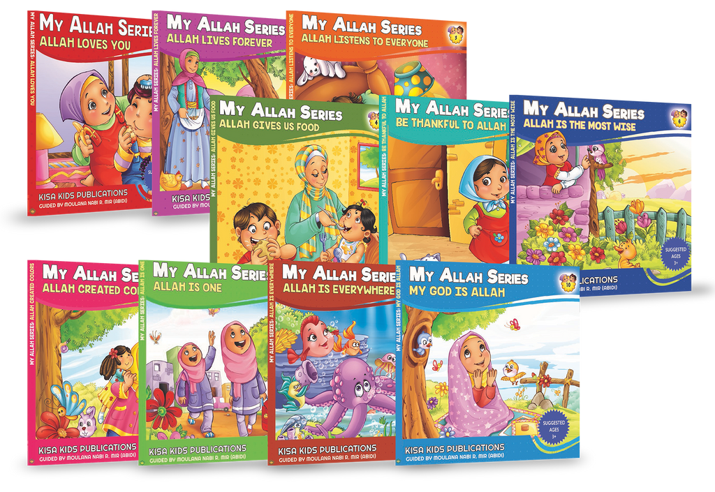 My Allah Series Book Set