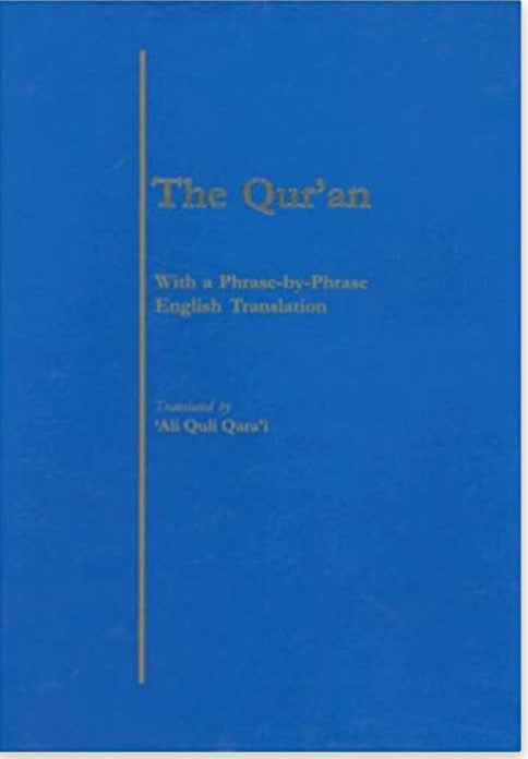 The Qur'an: With a Phrase-by-Phrase English Translation - Hardcover (Ali Quli Qara'i)
