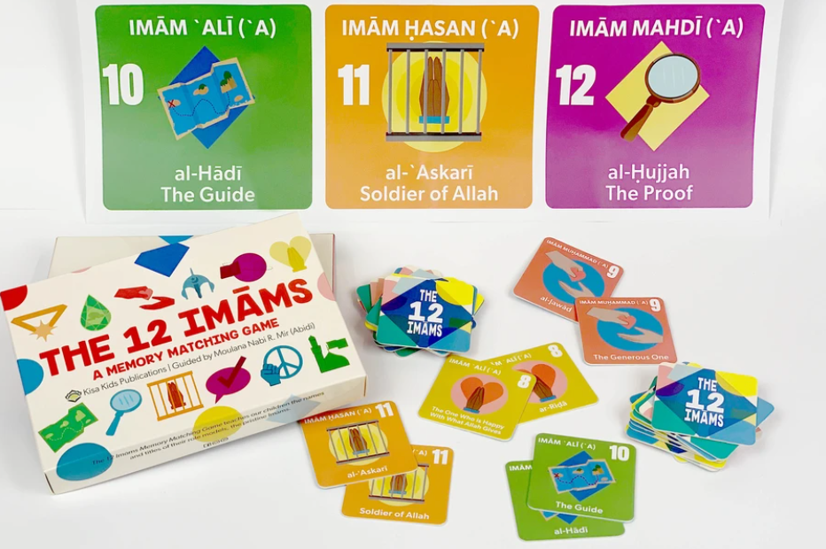 The 12 Imams A Memory Matching Game